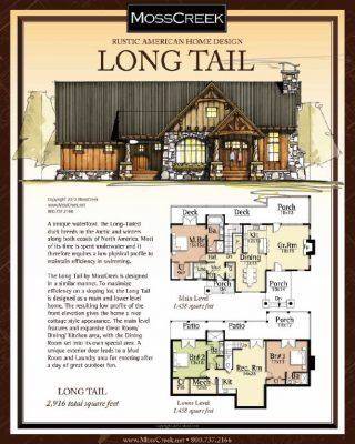 long tail-floor-plan